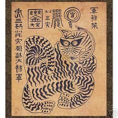 Tenture-Tableau-Peinture-Coreenne-Histoire-Dynastie-Joseon-Minhwa-TIGRE