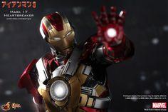 Iron Man 3: 1/6th scale Heartbreaker (Mark XVII)