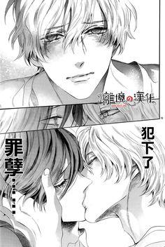 蔷薇王的葬队 第30话 - 新新漫画
