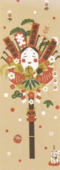 Japanese washcloth, Tenugui めでた熊手 medeta-Kumade / S.I / montage