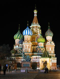 Saint Basil's Cathedral at the end of Red Square in Moscow. The Kremlin and Lenin's tomb are to the right.