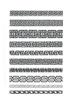Монгольский молоточный орнамент - Орнамент Stencil Patterns, Pattern Art, Pattern Design, Greek Pattern, Simbolos Tattoo, Arm Band Tattoo, Tattoos, Elefante Tribal, Design Elements