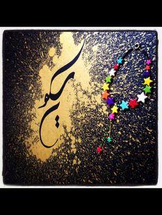 Stars... Summer Time, Arabic Calligraphy, Stars, Daylight Savings Time, Sterne, Arabic Calligraphy Art, Summer, Star