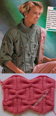Discussion on LiveInternet - Russian Service Online Diaries Stitch Patterns, Knitting Patterns, Crochet Patterns, Knitting Stiches, Baby Knitting, Knit Crochet, Crochet Hats, Knitting Designs, Couture