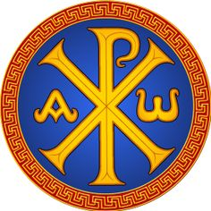Oi Askoi - Chi Rho with greek waves / Chrisme avec grecques Medieval Shields, Chi Rho, Wall Ornaments, Christian Symbols, Byzantine, Art Reference, Christianity, Mosaic, Banner Ideas