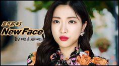 올 로드샵 싸이 뉴페이스 손나은 메이크업 (PSY- New face MV Son Naeun cover make up)