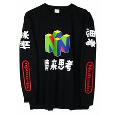 N64 Long Sleeve T Shirt (Large)