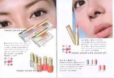 Typical Girl, Shiseido, Girls Life, Aesthetics, Lipstick, Star, Makeup, Image, Beauty