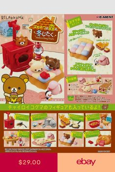 Lebensmittel & Getränke für Puppenstuben & -häuser all eight Japan Petit sample Grandpa Bachanchi BOX products 1BOX = 8 pieces