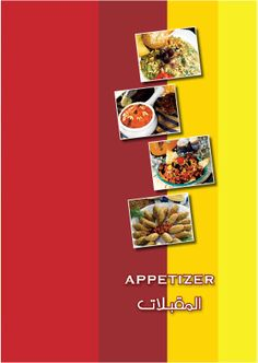The most delicious appetizer recipes brought to you from Baba Majdi.  وصفات لاشهى المقبلات من العم مجدي.   #recipes #appetizer #babamajdi #babamajdiclub #majdifood #q8yat #وصفات  #مطبخي#  اكلات