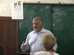 Жданов восстановление зрения видео
