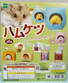 Hamster Life Figure Complete 6pcs - Epoch Gashapon