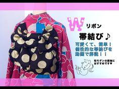 Blouse, Women, Style, Fashion, Kimonos, Swag, Moda, Fashion Styles, Blouses