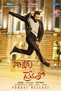 Nannaku Prematho Torrent – 720p DVDRIP – 2016 Telugu Movies Torrent