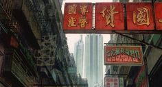 geschmacksneutral:  Background art from Ghost in the Shell...
