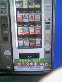 vendingbooks10