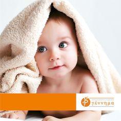 το εξώφυλλο του εντύπου μας 'φροντίζουμε για την επιτυχία της προσπάθειάς σας' http://brochures.gennima.eu/gennima/el/