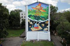 Афиша Город: Войны стилей: патриотические граффити против Департамента культуры – Архив