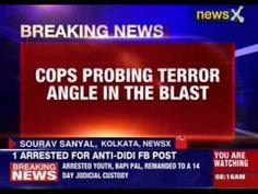 Two injured in blast in Malda, West Bengal