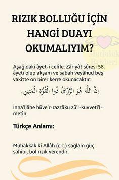 RIZIK BOLLUĞU İÇİN HANGİ DUAYI OKUMALIYIM? Allah Islam, Islam Quran, Galaxy Wallpaper, Model, Under Eyes, Skin Care Remedies, Quotes, Mathematical Model