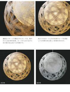 LEDペンダントライト・Φ500 Lサイズ | 律弦 | インテリア照明の通販 照明のライティングファクトリー