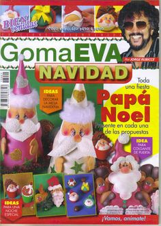 Goma Eva Navidad