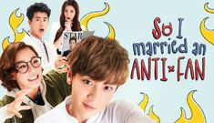 Chinese romantic comedy film - So I Married an Anti-Fan Top Movies, Drama Movies, Korean Variety Shows, Korean Entertainment News, Movie Blog, Chinese Movies, Funny Scenes, Comedy Films, Film Review