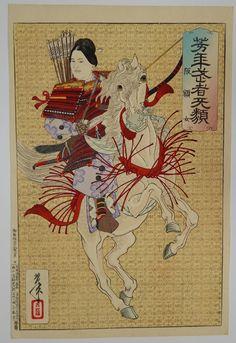 Yoshitoshi, oban tate-e, portrait de femme archer sur son cheval. 1886. - Estimate : 150 € / 200 €