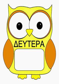 Owl Classroom Decor, School Bulletin Boards, Special Education, Grammar, Pikachu, Calendar, Teaching, Blog, Kids
