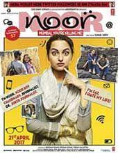 Noor 2017 Hindi Movie Online Download Free