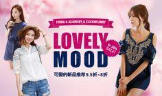 Korean shopping online shopping buy korean shop [OKDGG] Fiona&Againgby&Clicknfunny  5~20% SALE!  ( 8/5~8/12, Only 1week! )  可爱的新品推荐 9.5折~8折 #koreafashionshop #koreafashion #fashion http://www.okdgg.com/