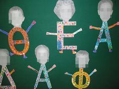 Της Τάξης και της Πράξης: Το όνομά μου Art For Kids, Arts And Crafts, Names, Blog, Art For Toddlers, Art Kids, Blogging, Art And Craft, Art Crafts