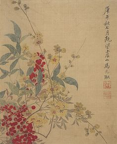 Ma Yuanyu (China, Jiangsu province, 1669 - 1722)  Wax Plum and Nandina, Qing dynasty, dated 1690  Painting; Album leaf, Thirteen-leaf album, ink and color on silk, 11 1/2 x 9 1/2 in. (29.21 x 24.13 cm)  Gift of the Art Museum Council (M.83.6.10)