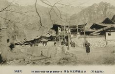 Sogwang Temple, c1920s 일제강점시기 사진엽서 – 석왕사 전경.