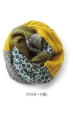 Fashion collection[ファッションコレクション]|ぐるぐる二重でも三重でも巻ける 編み地が楽しいスヌードの会(3回限定コレクション)|フェリシモ