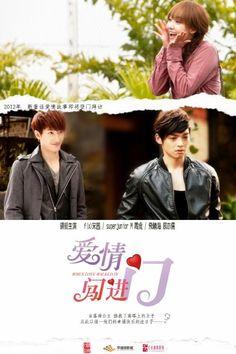 When Love Walked In (Taiwanese Drama) Calvin Chen & Zhou Mi