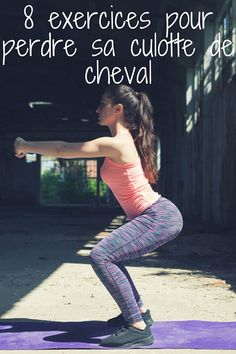 Hiit, Cardio, Gym Workouts, At Home Workouts, Anti Cellulite, Cellulite Exercises, Small Intimate Wedding, Slim Body, Glutes