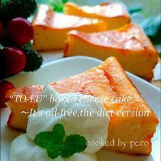 これでノンオイル⁉絶品❤豆腐で作る簡単ベイクドチーズケーキ
