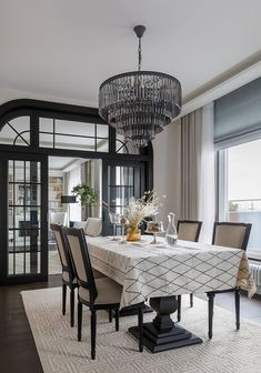 "As we all know, it's not easy to work with classics – there is a risk of making an interior too ""museum"" or not liveable, without soul and historical charm. But the designers at TaupeHome have done an excellent job of creating an elegant and inviting classic space in this St. Petersburg apartment. A gorgeous... Luxury Interior Design, Interior Design Inspiration, Interior Decorating, Vogue Living, Contemporary Decor, Modern Classic, Kitchen And Bath, Home Office, Beautiful Homes"