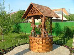 Колодезный домик на дачном участке