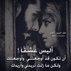أهذا عشقا أم حبا أم جنونا. .
