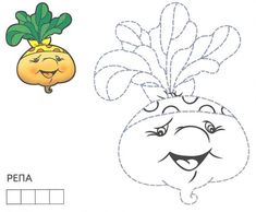 "МОЯ ПЕСОЧНИЦА: Занятия по сказкам. ""Репка"" Pre Writing, Writing Activities, Coloring For Kids, Kindergarten, Fruit, Funny, Blog, Crafts, Vegetables"