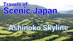 A 10.7 km scenic road that can be driven across Kanagawa and Shizuoka prefectures. Ashinoko Skyline can be driven along the west ridge of Lake Ashinoko. #Japan #scenic #travel #sightseeing #lake #ashinoko #road #drive #hakone The post 【旅エイター ★ 2233】Ashinoko Skyline [Travels of Scenic Japan by Tabiator] appeared first on Alo Japan.