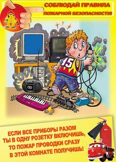 View album on Yandex. Views Album, Author, Blog, Fictional Characters, Art, Google, Craft Art, Kunst, Writers