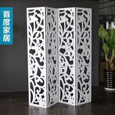 Home white fashion cutout carved entrance screen folding partition