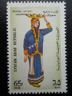 Stamps, covers and postcards of traditional/folk costumes: Stamps / Costumes - Syria / Sirija #Syria