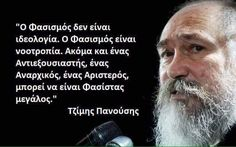 Greek Quotes, Les Miserables, Food For Thought, Einstein, Greece, Life Quotes, Poetry, Politics, Advice