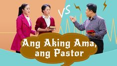 """Tagalog Christian Skit """"Ang Aking Ama, ang Pastor"""" A Debate on the Bible Between Father and Daughter (Tagalog Dubbed) Si Chi Shou, isang relihiyosong pastor . Christian Skits, Christian Films, Christian Videos, True Faith, Faith In God, Film Trailer, Padre Celestial, Saint Esprit, Christian Devotions"""