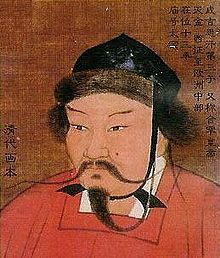 Ögedei Khan - was the third son of Genghis Khan and second Great Khan of the Mongol Empire, succeeding his father. / Portrait of Ögedei Khan (the century). Recreation of a Yuan portrait in the National Palace Museum in Taipei. Genghis Khan, Mongolia, Kublai Khan, Golden Horde, Asian History, British History, Portraits, Funny Tattoos, Central Asia