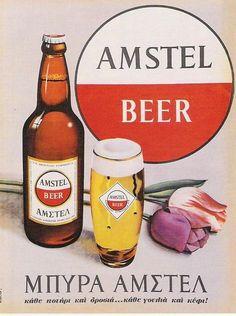 Amstel bier Griekenland Beer Advertisement, Vintage Advertising Posters, Old Advertisements, Vintage Posters, Vintage Photos, Beer Poster, Poster Ads, Vintage Cafe, Vintage Signs